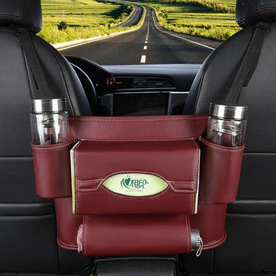 车骏丰汽车座椅间收纳袋挂袋车载多功能储物兜置物袋汽车收纳用品