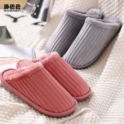 买一送一棉拖鞋女秋冬季家居家用防滑保暖室内情侣地板毛毛拖鞋男