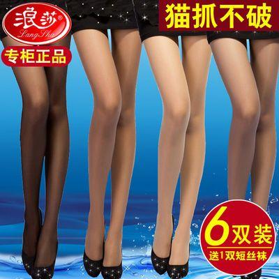 【浪莎正品】【高端款】丝袜女薄款夏季丝袜超薄性感连裤袜防勾丝