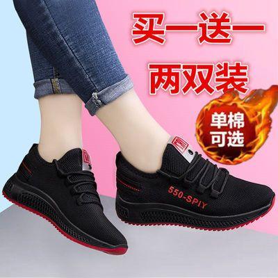 【买一送一】老北京布鞋女运动软底跑步鞋防滑平底妈妈鞋学生男鞋主图