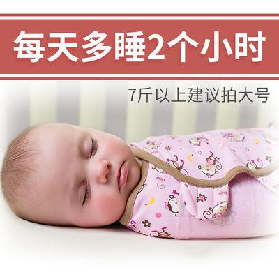 婴儿睡袋防惊跳抱被宝宝四季单层薄款纯棉防踢被新生幼儿秋冬襁褓【3月8日发完】