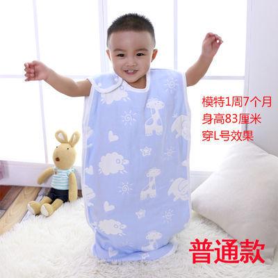 婴儿睡袋纯棉纱布无袖背心春夏薄款秋冬分腿防踢被新生儿童空调被【3月8日发完】
