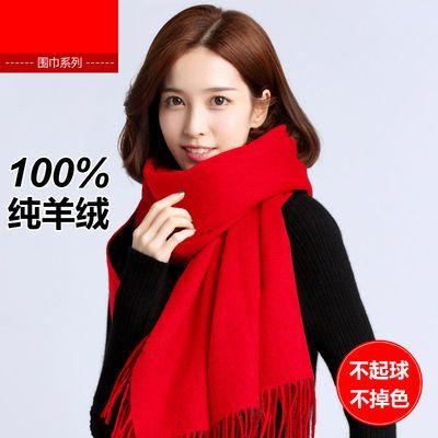 【恒源祥正品】羊毛羊绒围巾女长款披肩围脖百搭纯大红色男女通用