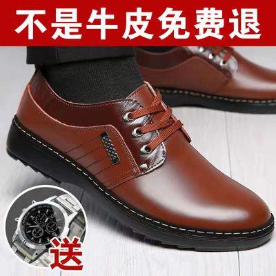 皮鞋男真皮休闲鞋软底面男士牛皮爸爸鞋秋冬季加绒保暖透气男鞋子