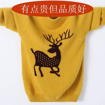 儿童毛衣男童羊绒衫新款百搭圆领套头中大男童针织衫冬季保暖加厚