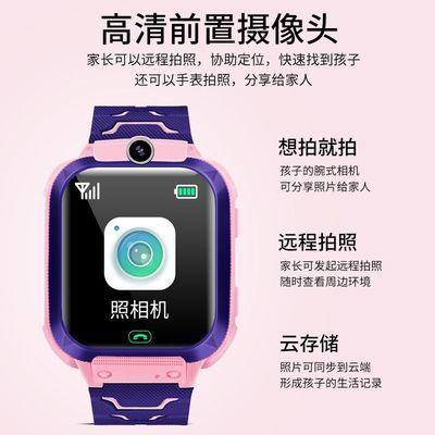儿童电话手表学生防水触屏智能手表插卡男女贝族小天才小孩定位z6