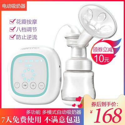 云模电动吸奶器便携充电集奶简易拔奶器接奶全自动孕妇静音挤奶器