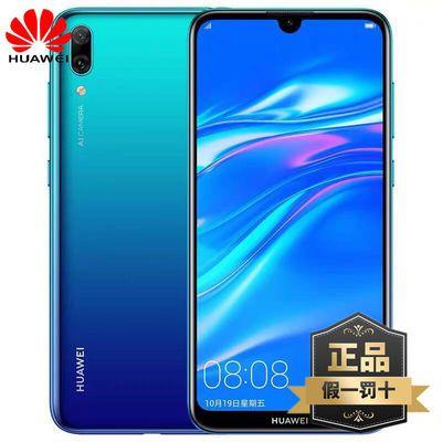 正品华为128G Huawei/华为 畅享9 全面屏大电池百元手机华为畅享9