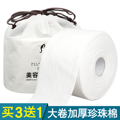 本产品是纯棉无纺布加工而成,柔软而舒适,更容易吸水,可以干湿两用,代替毛巾,一次一张,卫生而干净,宝宝也可以用哦。一卷150克左右,规格21*21一片,