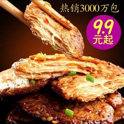 买20送30包吟香阁手撕素牛排素肉豆干零食湖南特产豆制品批发零食