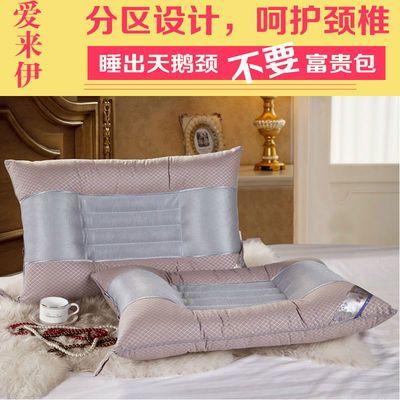 【枕头】【热销3万+】水星家纺决明子枕头芯一对装送枕套枕头套装【2月29日发完】