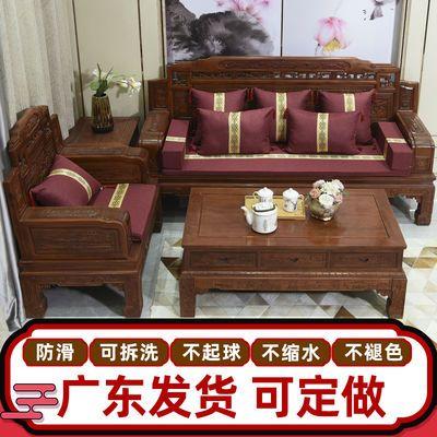 【可定做】红木沙发坐垫新中式古典太师椅垫罗汉椅防滑加厚可拆洗