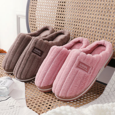 冬季情侣棉拖鞋女室内厚底防滑保暖加绒毛棉拖鞋家居月子男士冬天