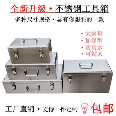 不锈钢工具箱304材质手提式收纳箱带轮子五金维修大号工具收纳箱