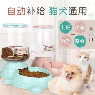 狗狗3.8L自动饮水器喂食器猫咪饮水器泰迪柯基金毛喝水宠物用品