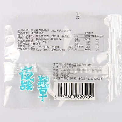 麻辣猫耳朵零食小包装香甜猫儿酥膨化多口味休闲零食小吃袋装整箱
