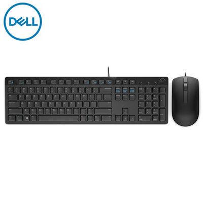 29217/戴尔键盘鼠标套装有线键鼠套装笔记本电脑办公家用kb216+ms116