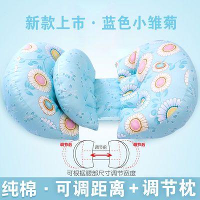 【热销6万+】【新款上市】孕妇枕头护腰侧睡枕多功能U型托腹抱枕