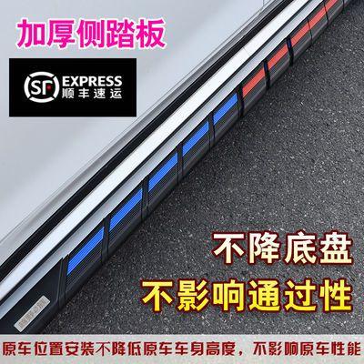 长安CS75CS55踏板原厂X70ACX70脚踏板加厚长安CS35改装CS15脚踏板