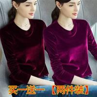 单/两件装t恤女长袖2020新款秋冬保暖打底衫丝绒大码女装纯色上衣