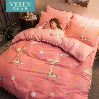 维科家纺 A面纯棉B面珊瑚绒四件套法兰绒被套床单4件套床上用品【2月29日发完】