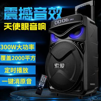 索爱T52户外8/12寸广场舞音响蓝牙大功率便携式低音炮直播演出k歌