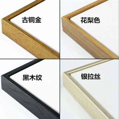 PS发泡油画无框画相框外框材料包边线条L型框条黑木纹152.5米