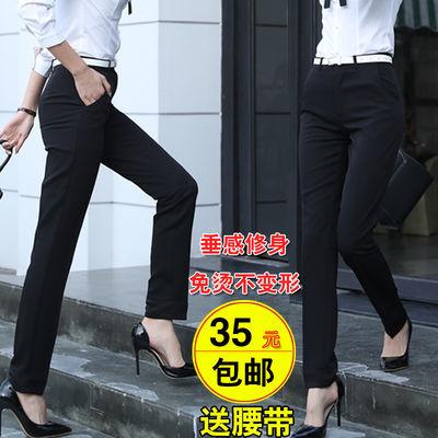 秋冬职业修身加绒西裤女工装裤宽松直筒黑色西装裤上班工作服长裤