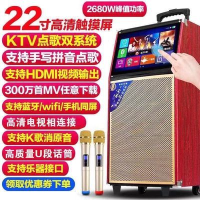 广场舞音响带显示屏wifi触摸屏户外拉杆移动K歌视频机音箱播放器