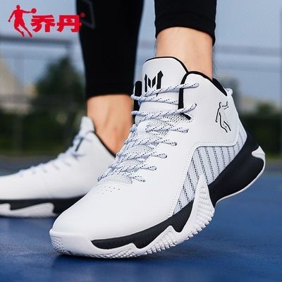 乔丹篮球鞋男高帮战靴春夏季新革面透气减震耐磨毒液球鞋运动鞋男