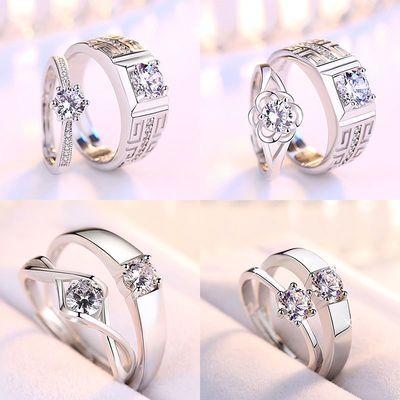 结婚钻戒情人节礼物开口活口戒指可调节男女款一对戒子送女友对戒