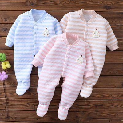 婴幼儿保暖连体衣宝宝包脚哈衣爬服男女童纯夹棉连脚衣新生儿冬装