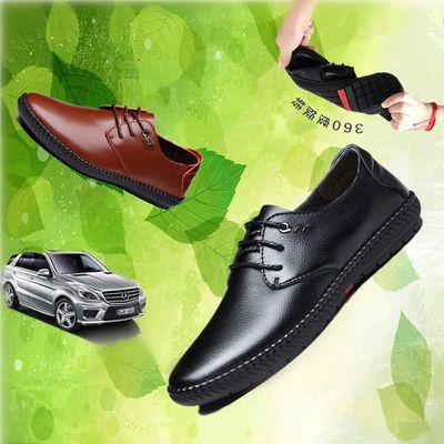 男士青年超软底黑色休闲皮鞋软面皮平底手工系带韩版潮流秋季男鞋