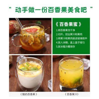 【新店冲量】广西百香果批发6斤2斤1斤装酸甜多汁新鲜水果批发