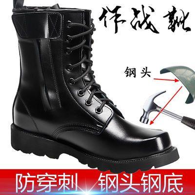 特训军靴男特种兵羊毛防爆靴皮靴特战靴作战靴男战狼战术靴保安鞋