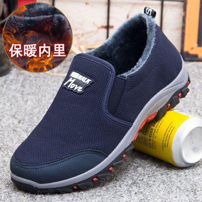 老北京布鞋男二棉中年鞋爸爸休闲男鞋冬季加绒保暖老人鞋一脚蹬男