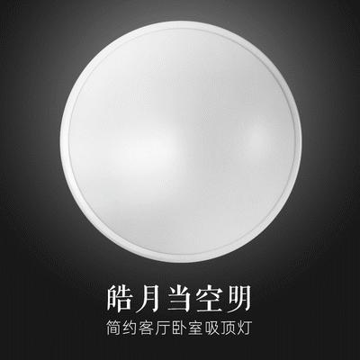吸顶灯简约现代圆形客厅卧室阳台卫生间吸顶灯节能省电led灯具