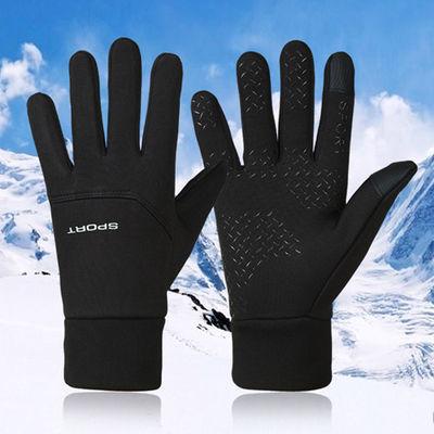 秋冬季运动骑行手套男女学生触屏防风防水防滑加绒保暖摩托车手套