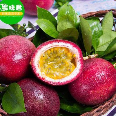 新鲜广西百香果9斤中果现摘应季水果批发果酱原浆5白香果包邮10