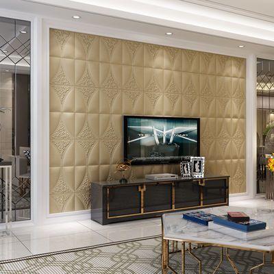 微瑕3d立体墙贴客厅电视背景墙软包装饰自粘防水温馨卧室墙壁纸