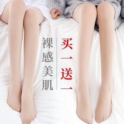 孕妇打底裤女外穿秋季连裤袜春秋怀孕期肉色丝袜秋冬加绒光腿神器