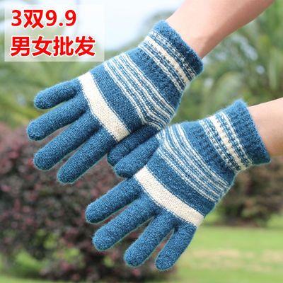 男士秋冬防寒摩托车加绒毛线手套 女士电动车保暖针织手套批发