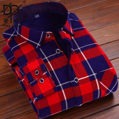 【登鹏】加绒加厚保暖衬衫长袖秋冬季男士外套衬衣中青年翻领衬衫