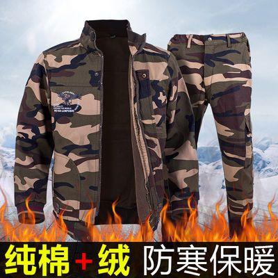 加绒加厚工作服套装男迷彩服防烫电焊汽修工地工装防寒耐磨劳保服
