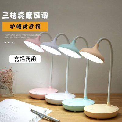台灯护眼学习LED三档触摸阅读台灯学生女 USB充电插电 卧室床头灯