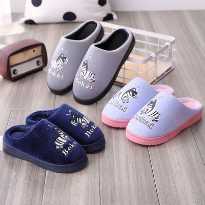 秋冬季棉拖鞋女半包跟防滑厚底居家室内保暖情侣月子鞋毛毛拖鞋男