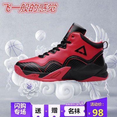 秋冬季新款篮球鞋男高帮耐磨防滑学生运动鞋男士战靴减震皮面防水