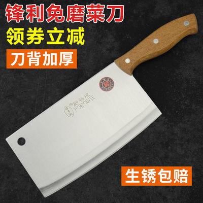 家用菜刀阳江不锈钢锋利切菜刀斩骨刀厨房刀具套装厨师切片砍骨刀
