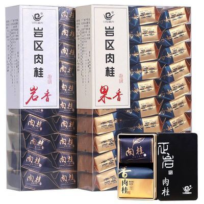 正宗武夷山大红袍果香肉桂岩香肉桂组合装正岩霸气桂皮香红茶茶叶