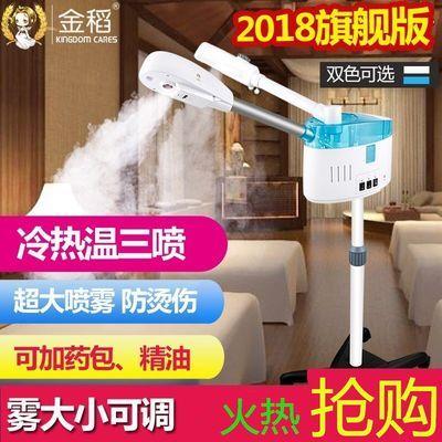 金稻冷���蒸�器